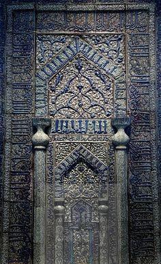Germany, Berlin, Pergamon Museum, Prayer niche from Maidan mosque, Kashan, Iran 623/1226