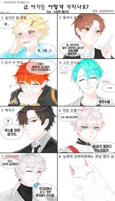 All Anime, Manga Anime, Anime Art, Saeran Choi, Baby Makes, Mystic Messenger, Beautiful Boys, Crane, Don't Care