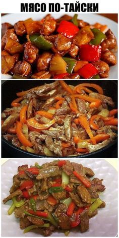 Print Recipe The pie upside down Prep minsCook minsTotal mins Course: DessertsCuisine: Healthy and gourmet meal idea, Healthy eatingKeyword: Desserts, Easy cooking, Fruits, Great classics Servings: 6 Calories: Lemon of small ones Egg… Continue Reading → Quick Beef Recipes, Asian Recipes, Chicken Recipes, Cooking Recipes, Healthy Recipes, Ethnic Recipes, Healthy Foods, Healthy Eating, Exotic Food