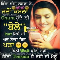 Parleen Girl Quotes, Love Quotes, Punjabi Status, Punjabi Quotes, Qoutes, My Life, Thoughts, Feelings, Words