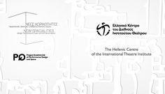 Ελληνική Εθνική Συμμετοχή στην Διεθνή Έκθεση PQ '15