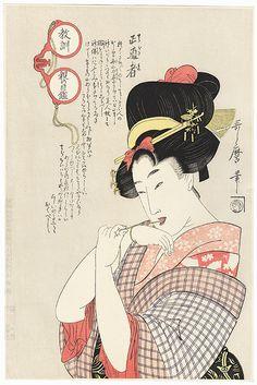 The Gullible Type by Utamaro (1750 - 1806); Japanese woodblock print........................ ukiyoe japan decoration antique fineart home decor collectible japanese woodblock print handmade home art beautiful decorative etching illustration traditional woodcut
