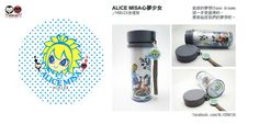 《ALICE MISA》獨家TSI插畫 隨身環保杯  1.品牌名稱:ALICE MISA心夢少女 2.創作者名稱:HOELEX浩理斯 3.作品名稱:追逐的夢想Chase dreams 4.作品創作理念:這一步是值得的,勇敢追逐我們的夢想吧。  5.品牌網站/FB粉絲團:https://www.facebook.com/ALICEMISA   HOELEX 新商品出爐瞜!!!!   保溫水杯與品牌小胸章搭配組合好適合,出門要多喝水少喝飲料比較健康喔!! 現在有台灣插畫師系列選購可以任君挑選^^   商品訂購區 天空整理>>http://blog.yam.com/hoelex/article/73909986