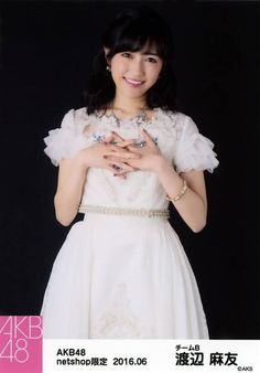 2016年6月度 net shop限定個別生写真 「僕たちは戦わない」衣装II」 渡辺麻友, #渡辺麻友, #まゆゆ, #Watanabe_Mayu, #Mayuyu, #AKB48, #Pretty, #beautiful