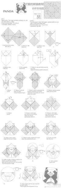Origami panda diagram