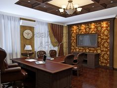 Дизайн интерьера офиса кабинета http://www.artbox-studio.com/#!dizain-interiera-ofice/c2jp