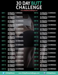 30 Day Butt Challenge Fitness Workout - 30 Day Fitness Challenges. FEB!! #weightlossbeforeandafter