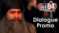 Kurbani Da Mol Ki? | 47 To 84 | Dialogue Promo | Hardeep Gill