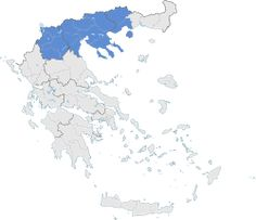 Location map of Macedonia (Greece). Macedonia Greece, Crete Greece, Greece Map, Greece Travel, Corinth Canal, Late Middle Ages, Location Map, Byzantine, Greek Islands