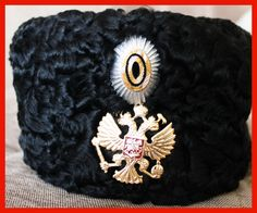 WWI Red Top Papakha Imperial Russia Military Hat by ingryda123