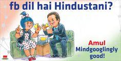 The new digital India initiative