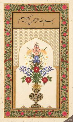 Floral Motif, Floral Prints, Islamic Paintings, Arabic Calligraphy Art, Aesthetic Movies, Prayer Rug, Medieval Art, Mosaic Wall, Arabesque