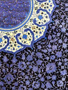 Detail of a shamsa from a SafavidShahnameh(Iran, 16th century) /viatouba