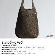 [손뜨개 가방] 코바늘 가방 무료도안 귀여운 코바늘 가방입니다. 이미지를 클릭하시면 다양한 작품을 볼 수...