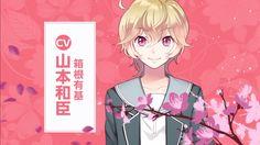 File:Yumoto game character-design.png