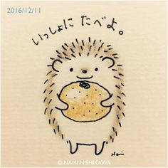 """1058 いっしょにたべよ。 Let's eat """"mikan"""" together."""