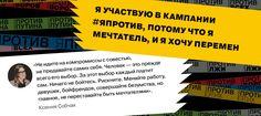 """12 декабря 2017 / 12 December 2017. Собчак против всех / Sobchak """"Against All"""""""