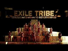 EXILE TRIBE (三代目 J Soul Brothers VS GENERATIONS) / BURNING UP (Short Version) - YouTube