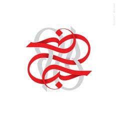 Love Modern arabic calligraphy by eje Studio ebrahim jaffar Calligraphy Tattoo Fonts, Calligraphy Artist, Arabic Calligraphy Design, Arabic Calligraphy Art, Caligraphy, Graffiti Lettering, Street Art Graffiti, Ancient Art, Islamic Art