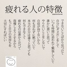 I want to read it many times! 4 Quotes to Read When You& Tired of Your Life – コト… I want to read it many times! 4 Quotes to Read When You& Tired of Your Life-Kotoba no Chikara -