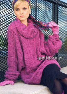 Розовая туника с рукавами «летучая мышь». Вязание спицами