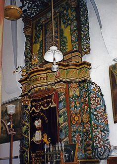 Safed Synagogue Israel                            Next  Synagogue