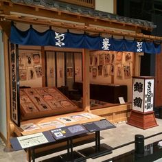 RT @davekender: Comic book and illustration shop from late 1700s Tokyo, recreated at Tokyo Edo Museum. pic.twitter.com/tv72898fIn