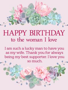 Happy Birthday Wishes For Wife _ Romantic Birthday Wishes For Wife - My Wishes Club Happy Birthday Wife Quotes, Birthday Message For Wife, Birthday Wishes For Wife, Romantic Birthday Wishes, Happy Birthday Wishes Cards, Happy Birthday Brother, Birthday Reminder, Birthday Quotes For Daughter, Happy Birthday Love