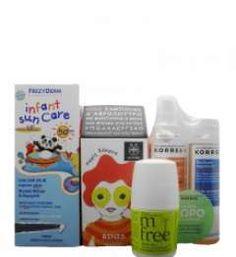 κουτι-κατασκηνωσης-apivita-σαμπουαν-korres-μηλοξυδο-αντικουνουπικο Sun Care, Pharmacy, Personal Care, Bottle, Self Care, Apothecary, Personal Hygiene, Flask, Jars
