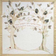 Jewish wedding canopy, huppah, chuppah, huppot, chuppot, wedding, custom huppah, custom chuppah