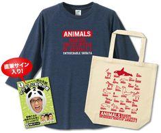 「動物 図鑑 Tシャツ」の画像検索結果