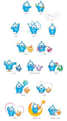 character - Google 검색