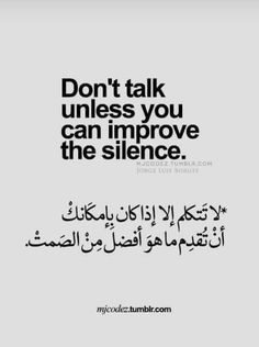 Arabic Quotes, Sayings And Writings Translated From Various Authors. Islamic Quotes, Quotes Arabic, Arabic Phrases, Arabic English Quotes, Arabic Words, Quran Quotes, Arabic Poetry, Words Quotes, Wise Words