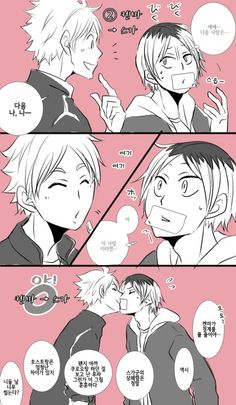 Haikyuu Part The next in line is (he's so cute) Kagehina, Daisuga, Kuroken, Bokuaka, Iwaoi, Kenma, Oikawa Tooru, Haikyuu Game, Haikyuu Funny