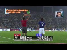 2011 Asian Cup Final  vs Australia