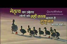Leadership Quotes In Hindi Educational Leadership Quotes, Famous Leadership Quotes, Nursing Leadership, Spiritual Leadership, Success Quotes, Motivational Picture Quotes, Inspiring Quotes, Funny Quotes, Brene Brown