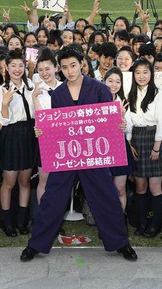 Kento Yamazaki.. 山﨑賢人 JoJo Kick off 20170619