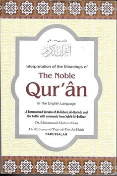 Noble Qur'an, Dr. Muhammad Muhsin Khan, Arabic-English, Paper Back, Small