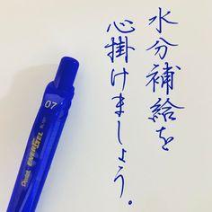 今日はとても暑くなるって聞いたけど、寒い。 . . #字#書#書道#ペン習字#ペン字#ボールペン #ボールペン字#ボールペン字講座#硬筆 #筆#筆記用具#手書きツイート#手書きツイートしてる人と繋がりたい#文字#美文字 #calligraphy#Japanesecalligraphy