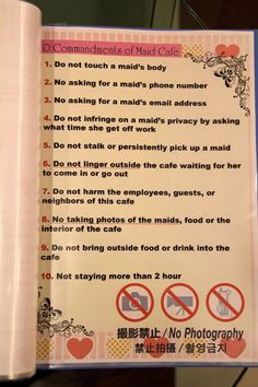 Maid Cafe Rules -- Well, Duh.