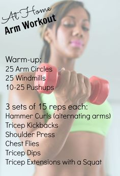 Shape Up Your Arms with this biceps and triceps workout at home! You don't even have to leave your living room for this one. Alternate it with your leg and core workouts and you'll be stronger and fitter than ever!
