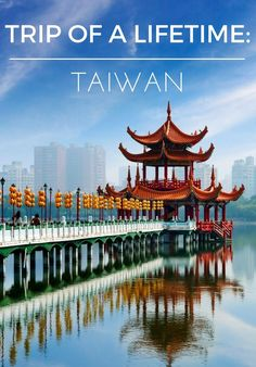 Taiwan is often overshadowed by its next-door neighbor, China. But as Michaela Trimble discovers on a tour with Goway Travel, the small country has much to offer from the towering peaks in Taroko National Park to finger-licking street food and mystic mountain towns.