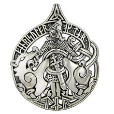 Uniquely stylized Asatru and Heathenry jewelry by Dryad Design, featuring the many gods and goddesses of Norse mythology.