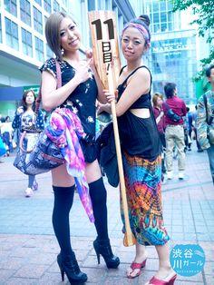 Shibuya River-girl Street Snap #21 Rie, Shibuya Station