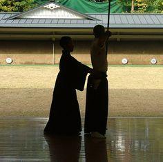 Arts Martiaux Japonais Le kyūdō