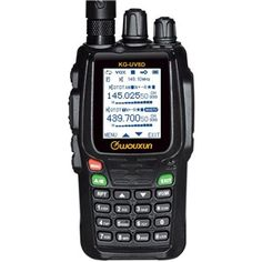 Wouxun Dual-Band MHz Repeat Two-way Radio Walkie Talkie + Cable + Speaker Mic - deal high heels Radios, Ham Radio Equipment, Communication, Channel, Two Way Radio, Gps Navigation, Walkie Talkie, Just In Case, Electronics