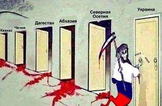 https://de.pinterest.com/olgastudinska/my-ukraine-before-and-after/