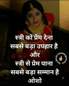 Relationship Inspirational Life Good Morning Quotes In Hindi Love Good Morning Quotes, Good Morning Inspirational Quotes, Motivational Quotes For Life, Positive Quotes, Positive Vibes, Cute Quotes For Life, Unique Quotes, Romantic Quotes, She Quotes