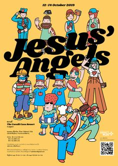 Jesus_Angels on Behance Japanese Graphic Design, Graphic Design Typography, Editorial Design, My Works, Textbook, Infographic, Angels, Behance, Poster Ideas