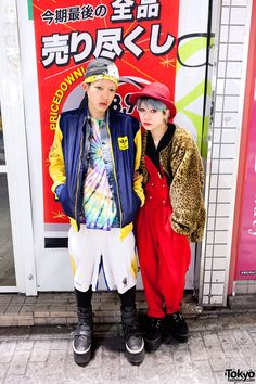 2783a5abe029 Harajuku street style icons Ricky and Yui wearing leopard print